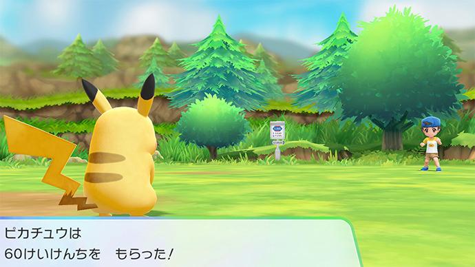 letsgo-pikachuu-and-eevee-trainer-batle