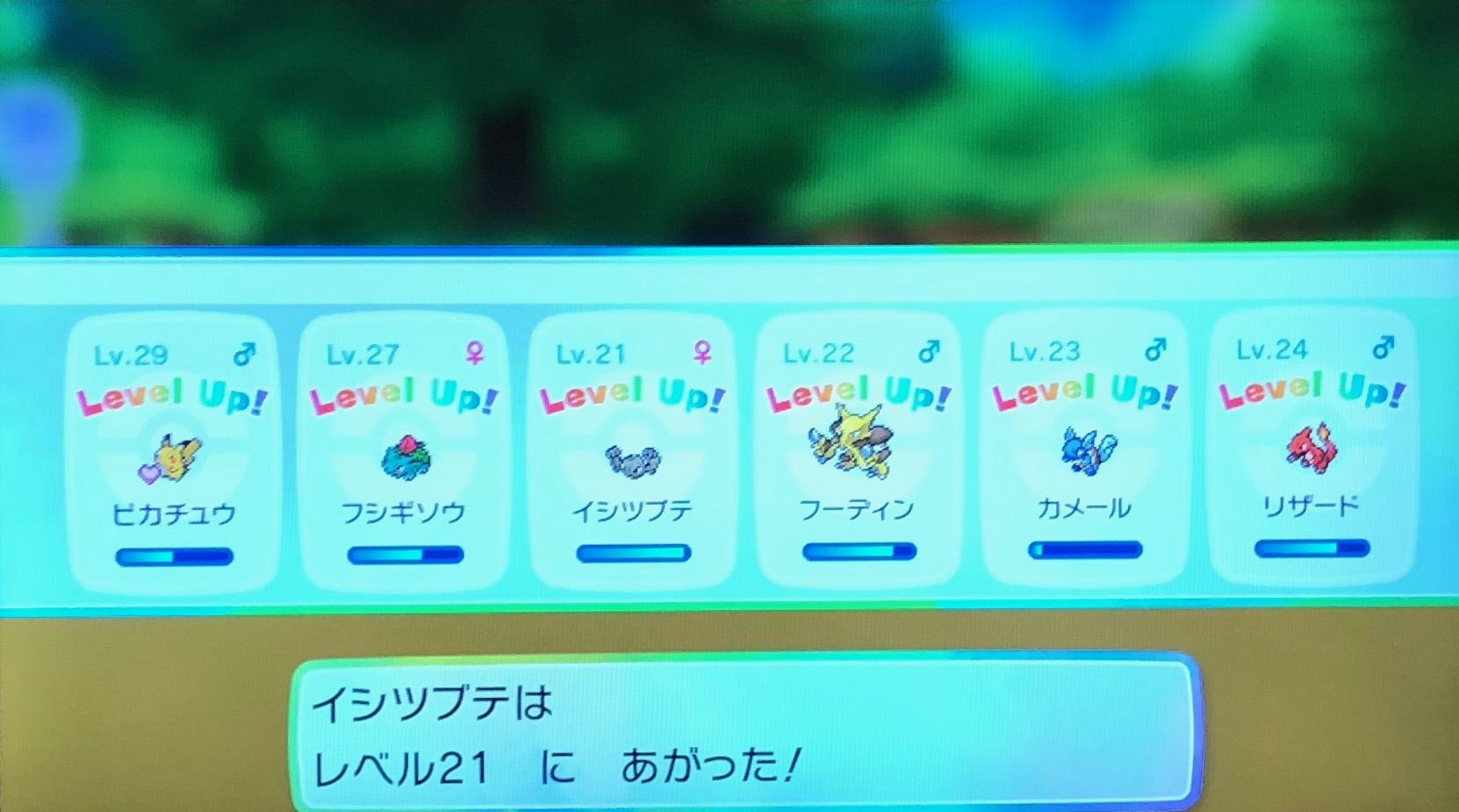 pikabui-level-age-kouritsu-noyo-yoi-houhou