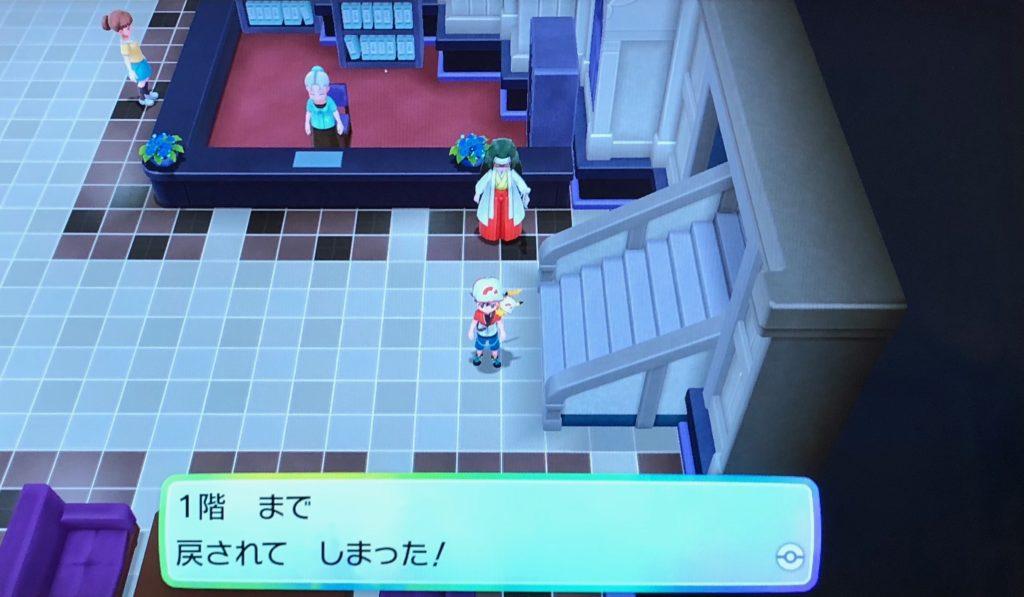 pikabui-pokemon-tower-1f-modosareru