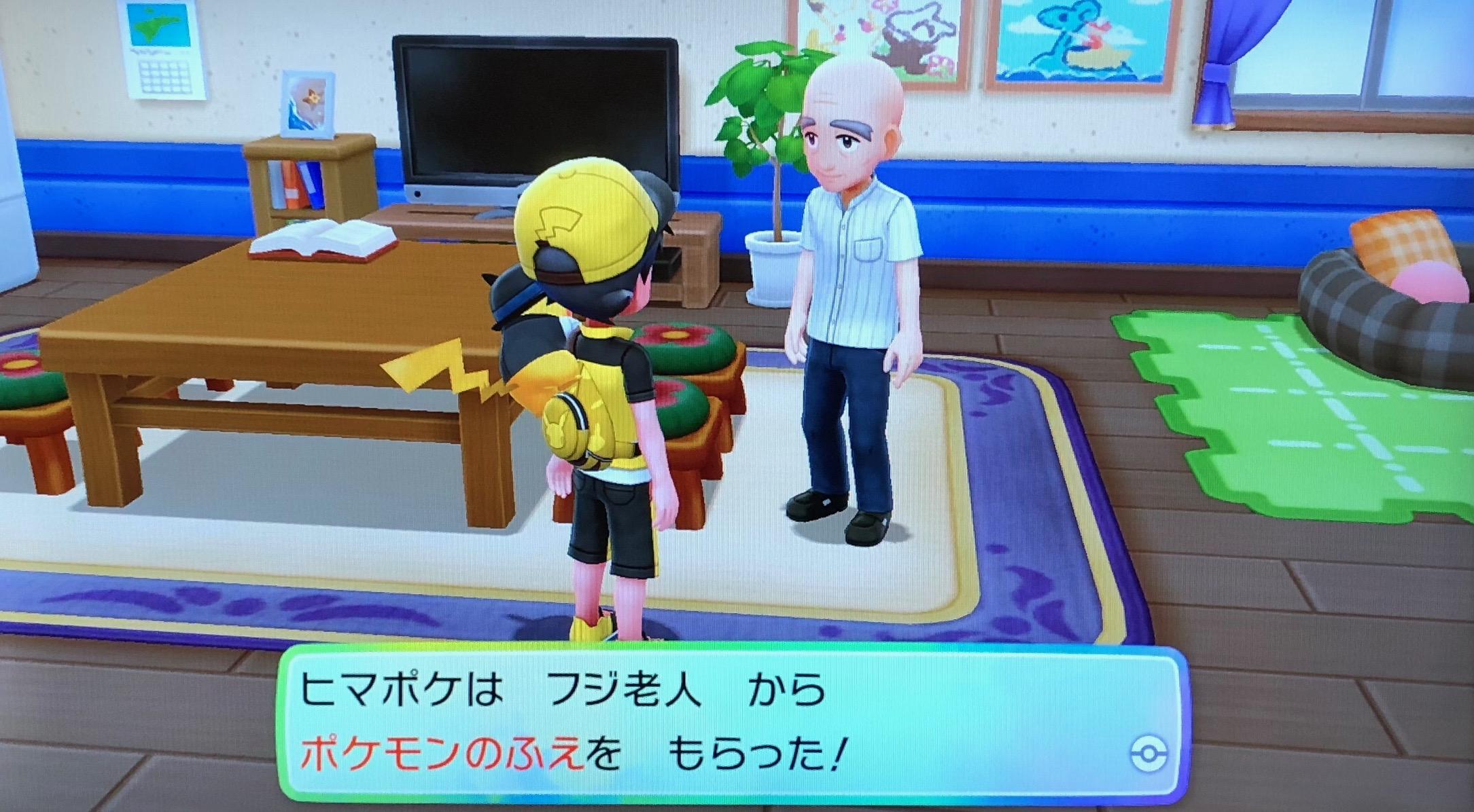 【ピカブイ】シルフスコープを使ってポケモンタワー攻略!ポケモンのふえを入手しよう!【攻略チャート14】