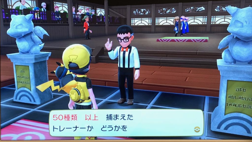pikabui-sekichiku-gym-jouken