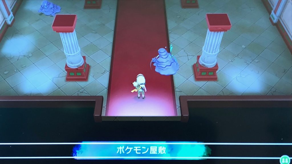 pikabui-guren-town-pokemon-yashiki