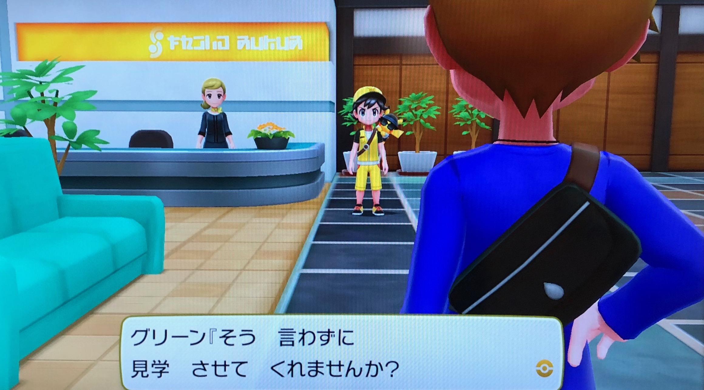 【ピカブイ】マスターボールを入手しよう!シルフカンパニーを徹底攻略!【攻略チャート17】