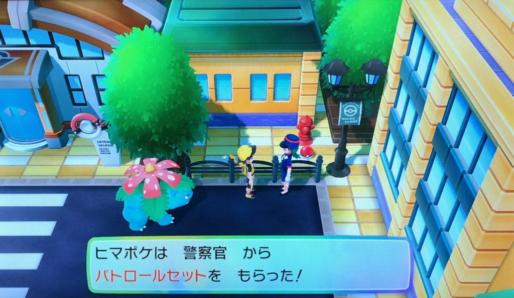 pikabui-yamabuki-city-patrol-set