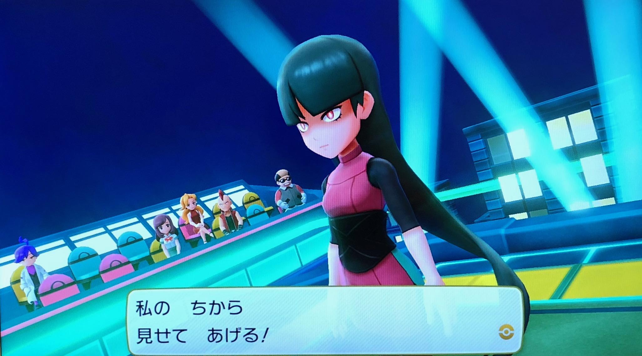 【ピカブイ】ヤマブキジムのナツメ攻略するまで!ポリゴンをゲットしよう!【攻略チャート18】