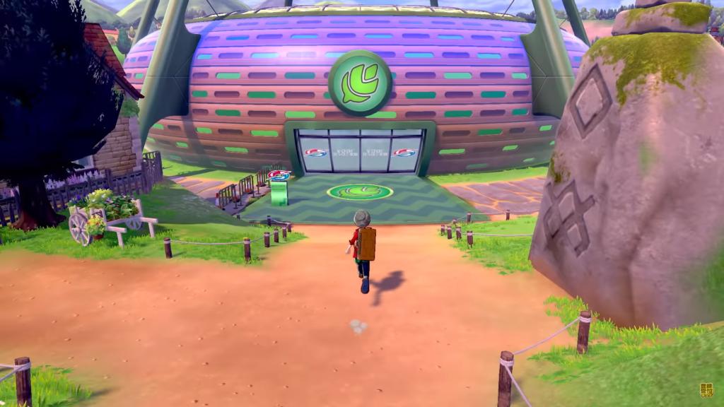 pokemon-sword-shiled-gym
