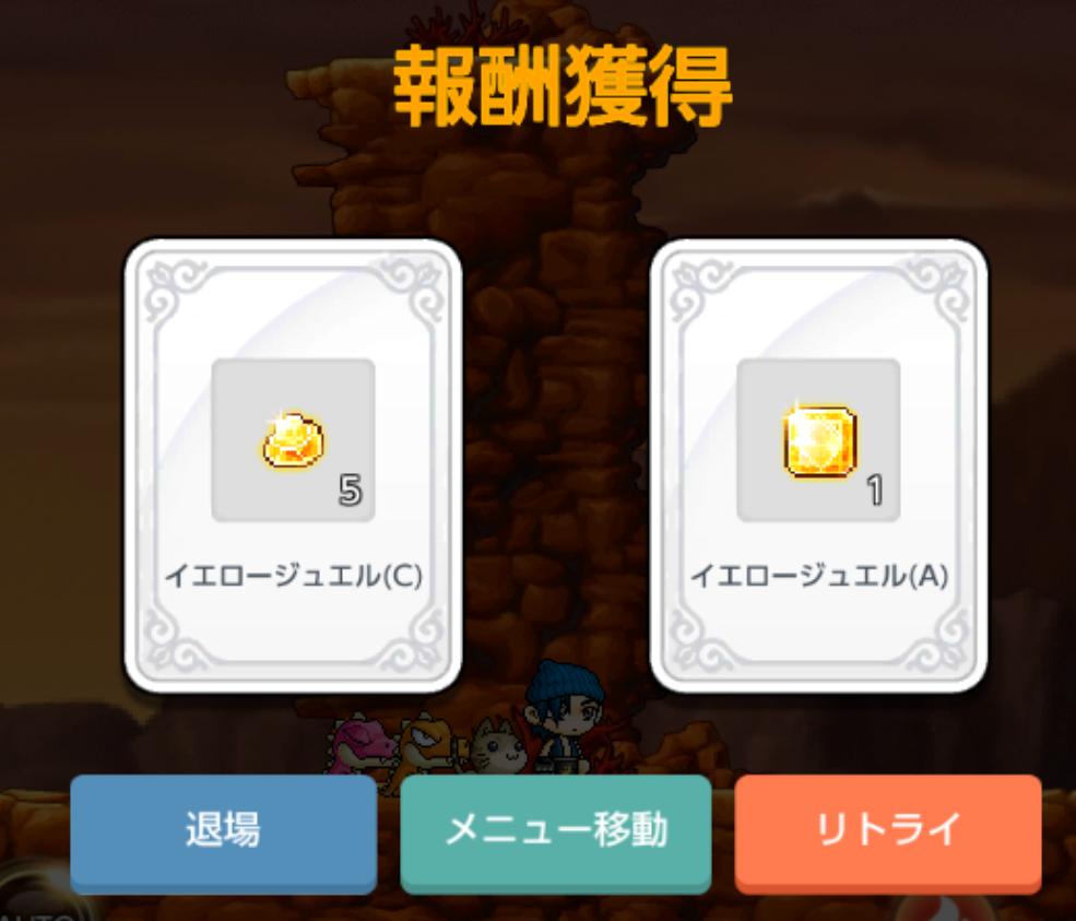 maple-m-daily-dungeon-reward