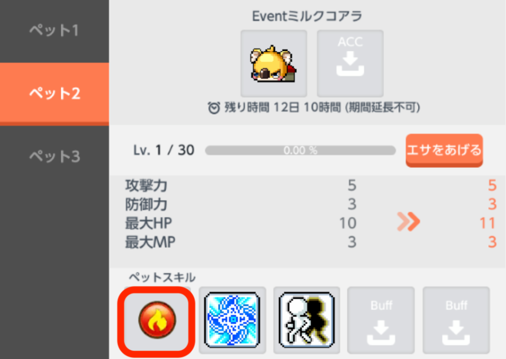 maple-m-fever-icon-2