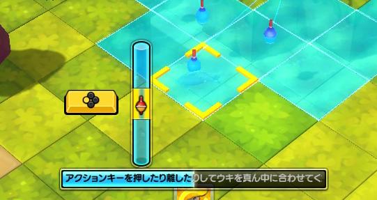 メイプルストーリー2 - 釣りミニゲーム1