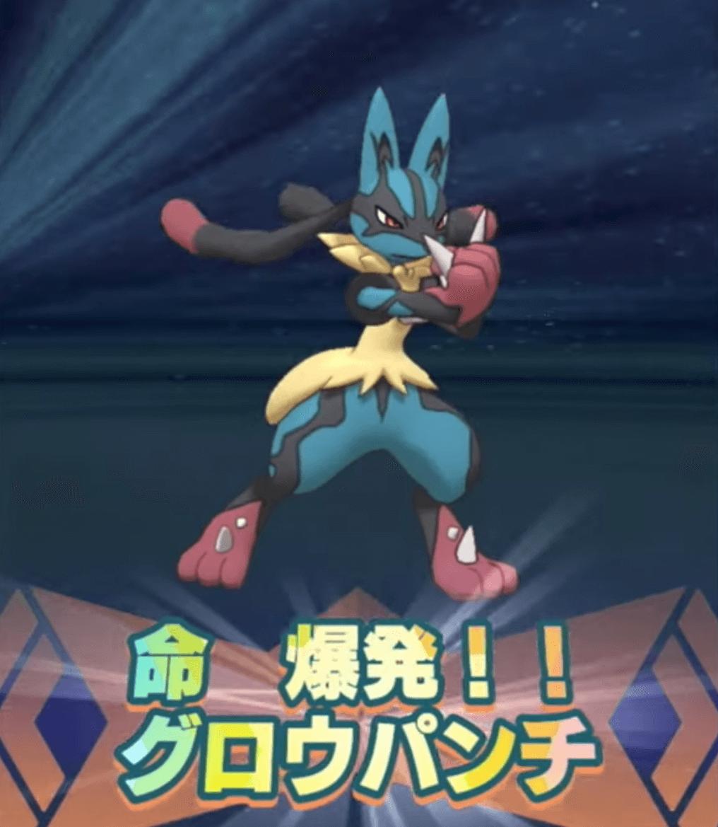 ポケマス - バディーズわざ2