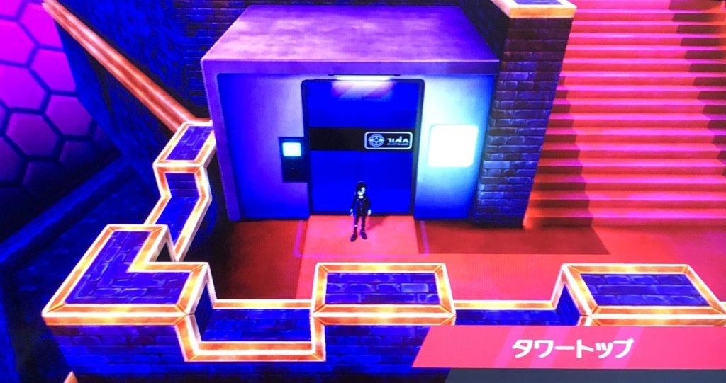 ポケモンソードシールド - ムゲンダイナ厳選 タワートップ
