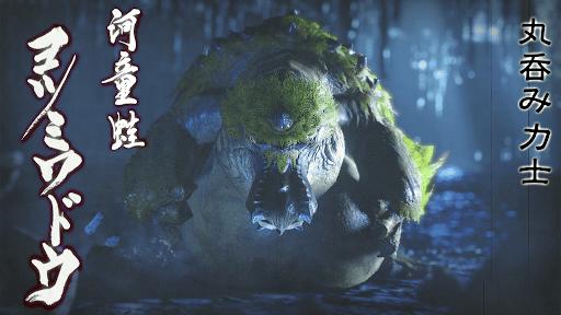 【モンハンライズ】ヨツミワドウの弱点と攻略まとめ!