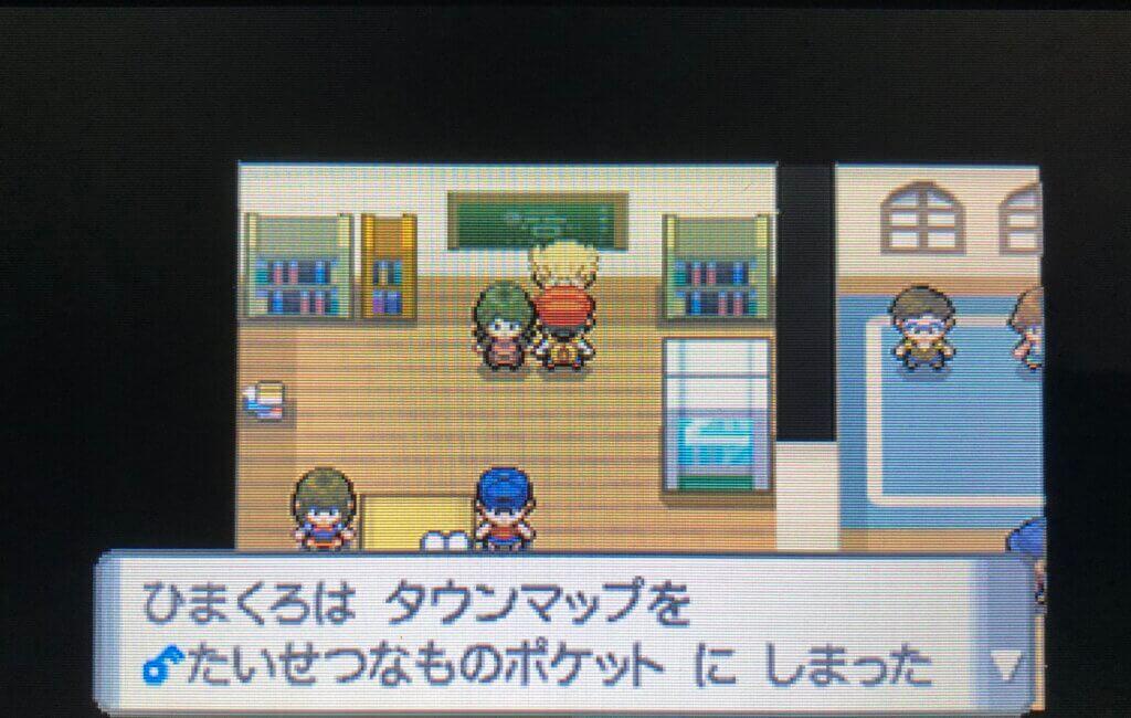 ポケモンダイヤモンド・パール - タウンマップ入手
