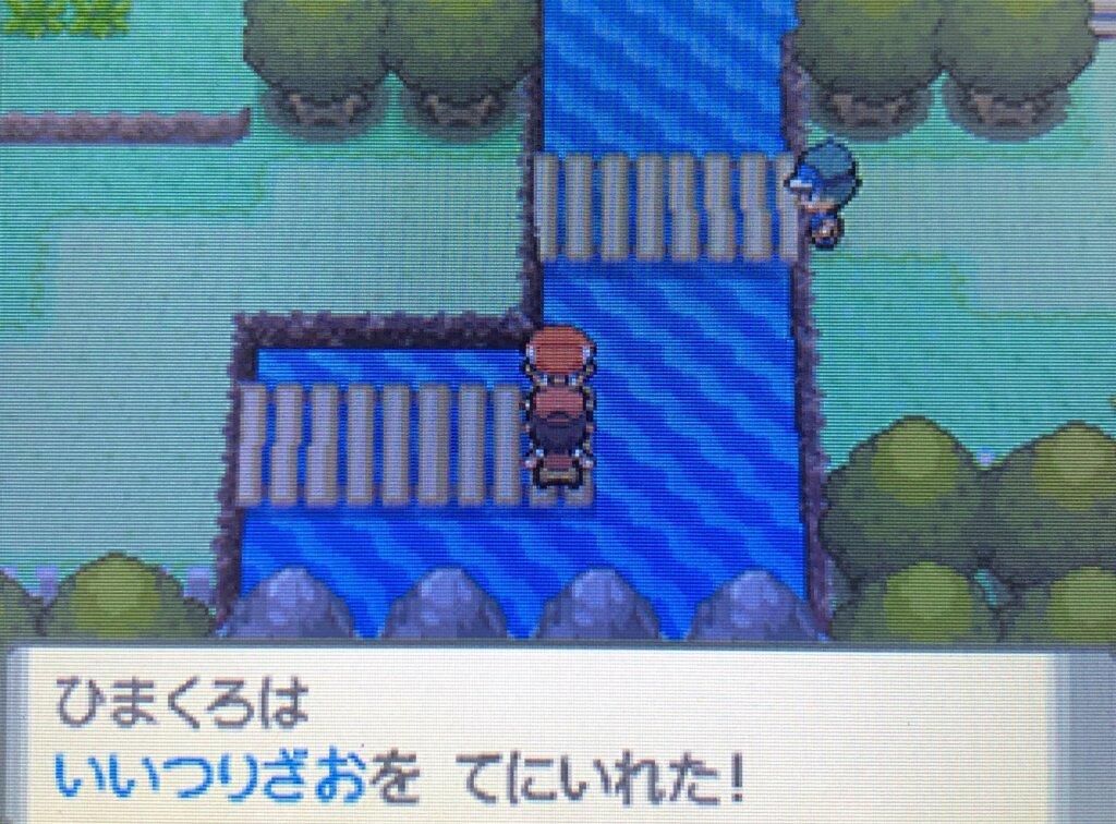 ポケモンダイヤモンド・パール - いいつりざお入手
