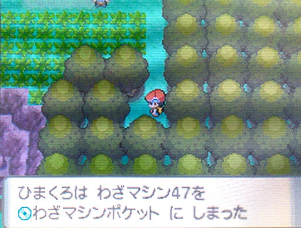 ポケモンダイヤモンド・パール - わざマシン47入手