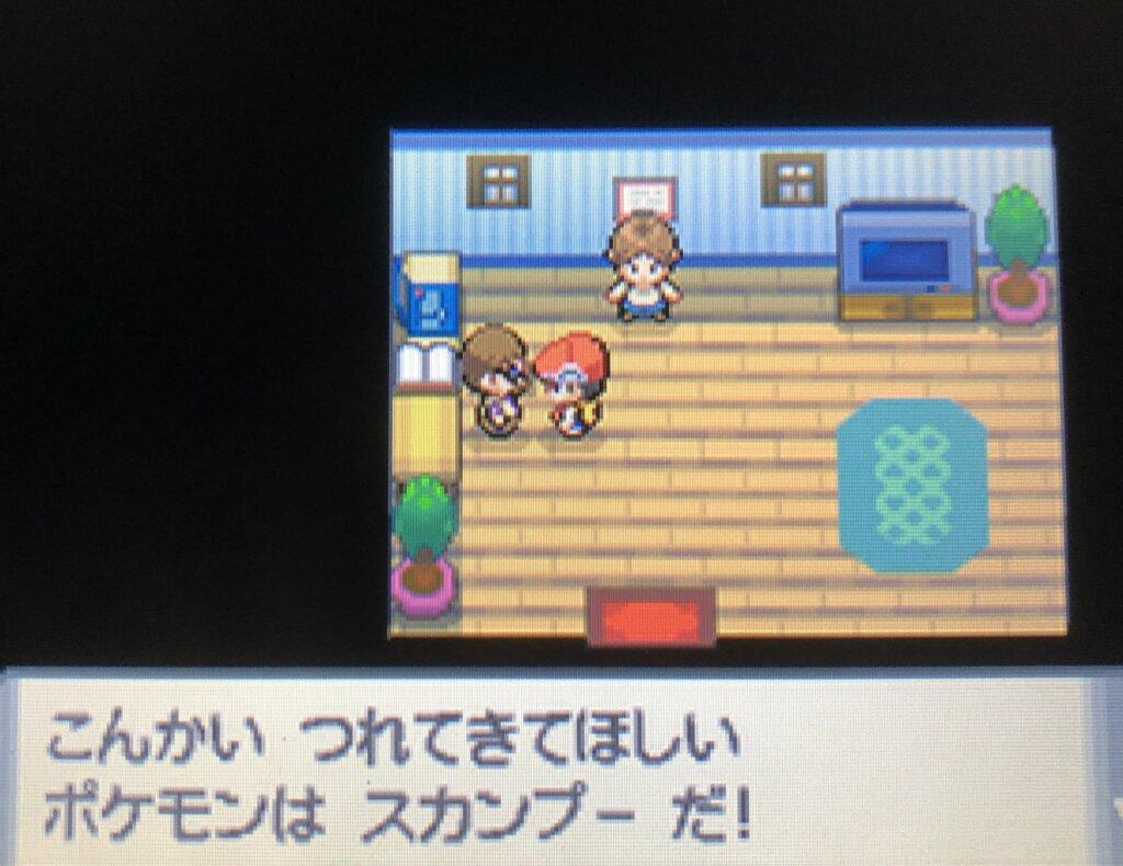 ポケモンダイヤモンド・パール - ズイタウンポケモン見せる